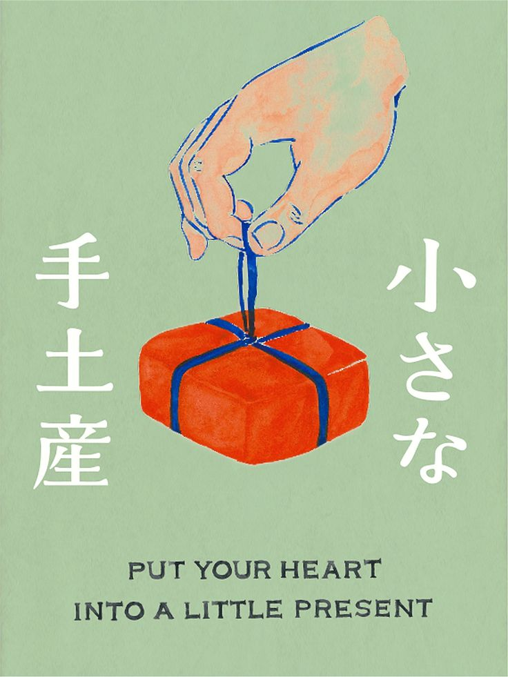 中川政七商店, event poster