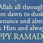 Ramadan Mubarak Wishes SMS In Urdu, English, Hindi