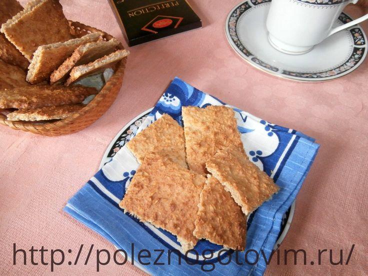Овсяное печенье на кефире с кокосовой стружкой Такое диетическое печенье с кокосовой стружкой имеет приятный вкус и небольшую калорийность. Готовится быстро и просто. Идеально как пример диетической выпечки.