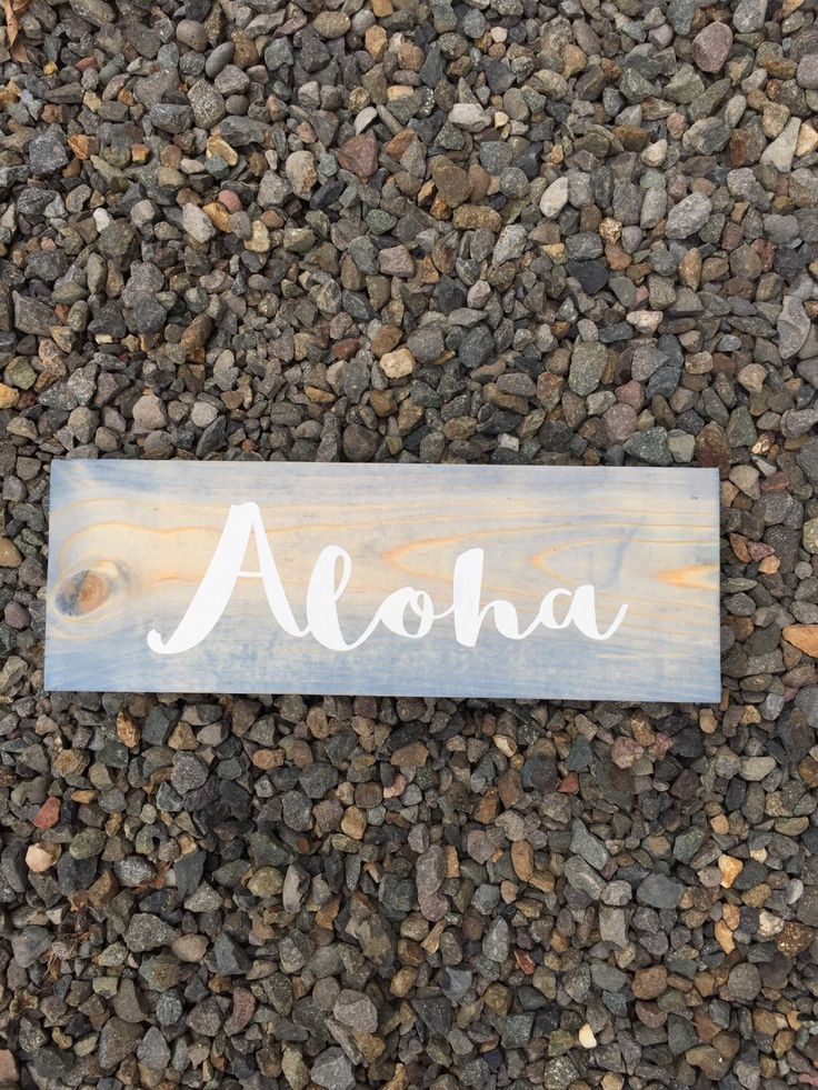 Aloha, Hello sign, Wood Sign, Restaurant Aloha Hawaiian Theme Sign, Home Decorating, Aloha Wood Sign, Surf, Surf Shop, Island    A personal favorite from my Etsy shop https://www.etsy.com/listing/286883407/aloha-hello-sign-wood-sign-restaurant