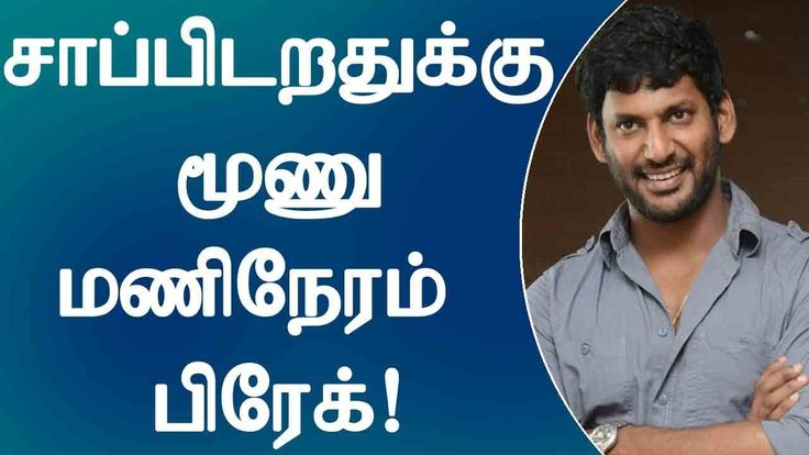 Neruppu Da Tamil Movie Audio Launch | Actor Producer Vishal SpeechNeruppu Da Tamil Movie Audio Launch | Actor Producer Vishal Speech Neruppu Da is an thriller film directed by debutant B. Ashok Kumar. Produced by Vik... Check more at http://tamil.swengen.com/neruppu-da-tamil-movie-audio-launch-actor-producer-vishal-speech/