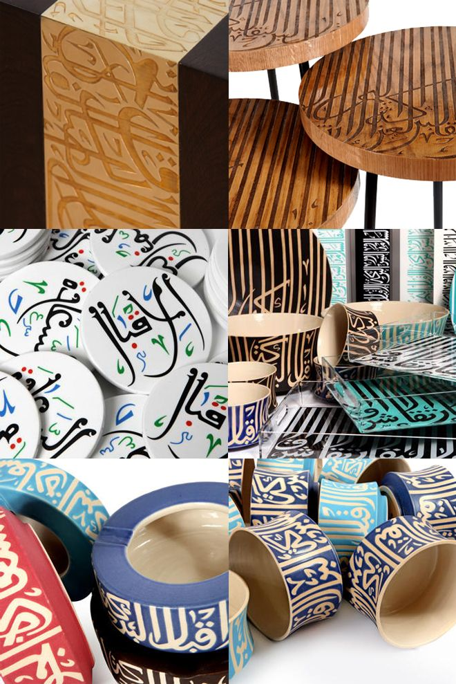 Silsal creates wonderful tableware and furniture with amazing Arabic calligraphy
