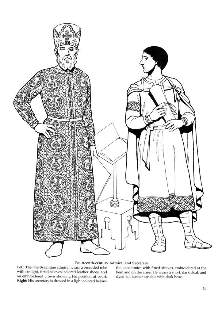 Byzantine Fashions 39 / Byzantine Fashions / Kids printables coloring pages
