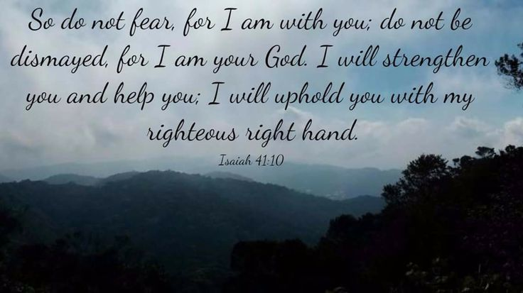 Fear not, Isaiah quote