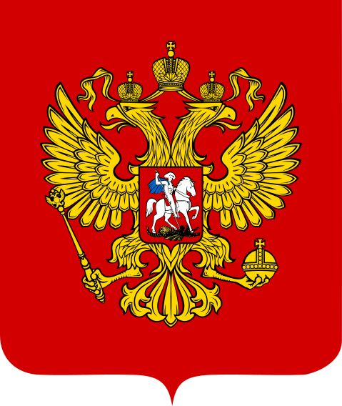 The imperial crowns on each head stand for the unity and sovereignty of Russia, both as a whole and in its constituent republics and regions. The orb and scepter grasped in the eagle's toes are traditional heraldic symbols of sovereign power and authority.