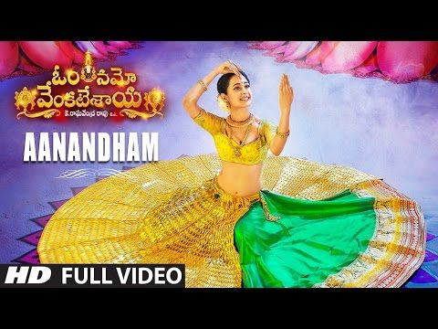 Aanandham Full Video Song, Om Namo Venkatesaya Movie Song, telugu Movie Song | Telugu Video Song | Telugu HD Video Download | Telugu MP3 Download