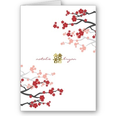 Red Cherry Blossoms Double Happiness Wedding Folded Card. Thinking if the cherry blossom branches were white on white this would be a pretty background inspiration for the wedding cake.