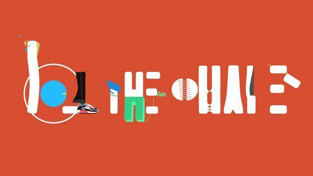 Animation de typo réalisée essentiellement avec des calques de forme sur After Effects.  Crédits: Typo utilisée : H.H. Samuel Musique : Birdy Nam Nam Cadillac Dreams (DJ Pone Remix) DA - Motion Designer : Fabien Gabriel  Disclaimer/Avertissement : Cette vidéo n'est pas utilisée et ne pourra en aucuns cas être utilisée à des fins commerciales.