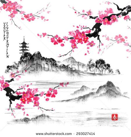"""Landscape with sakura branches, lake and hills in traditional japanese sumi-e style. Vector illustration. Hieroglyph """"spring"""""""