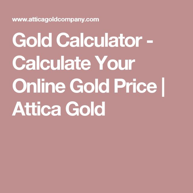 Gold Calculator Calculate Your line Gold Price