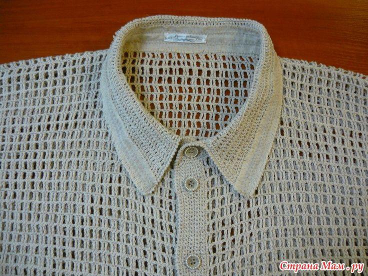 Рубашка -сетка для мужа, или лето не за горами.