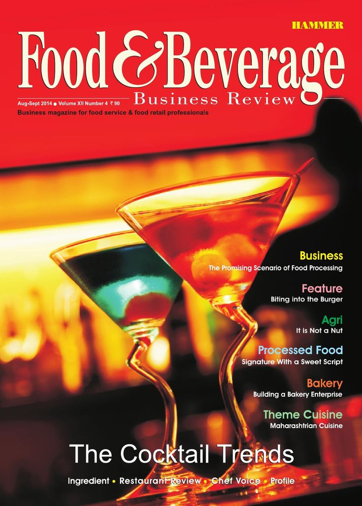 Food & Beverage Business Review (Aug-Sep 2014)