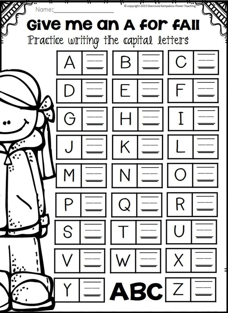 This is an amazing Literacy Packet for Fall that will