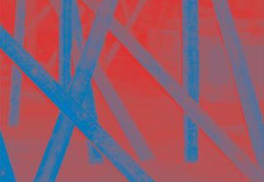 Κριτική της Ασημίνας Ξηρογιάννη στην ποιητική συλλογή του Δήμου Χλωπτσιούδη «Ακατάλληλο»  Όνειρο ακατάλληλο για ενήλικο, όνειρα από τα οποία χτίζει κανείς ξερολιθιά, απολιθωμένα όνειρα που αφήνουν τα