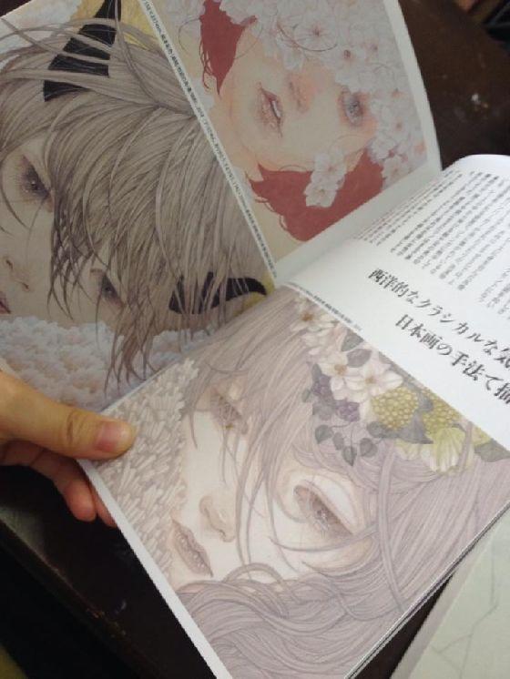 #Yuka_Sakuma #artist #illustration #插畫 #卡通 #創意 #可愛 #cartoon
