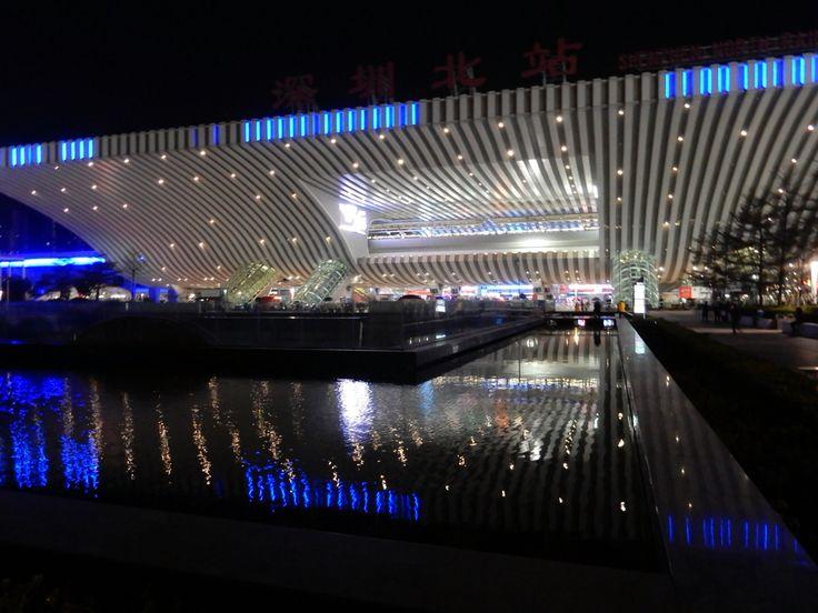Shenzhen North Train Station, 2016