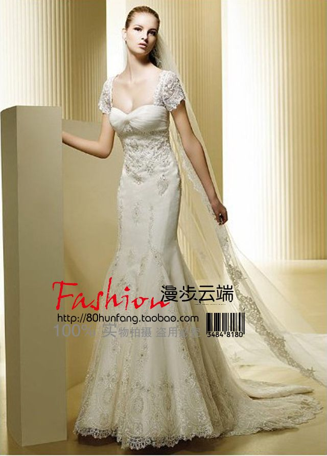 Unique Remended new fashion lace shoulder sleeve waist fishtail wedding dress trailing wedding dress fishtail wedding
