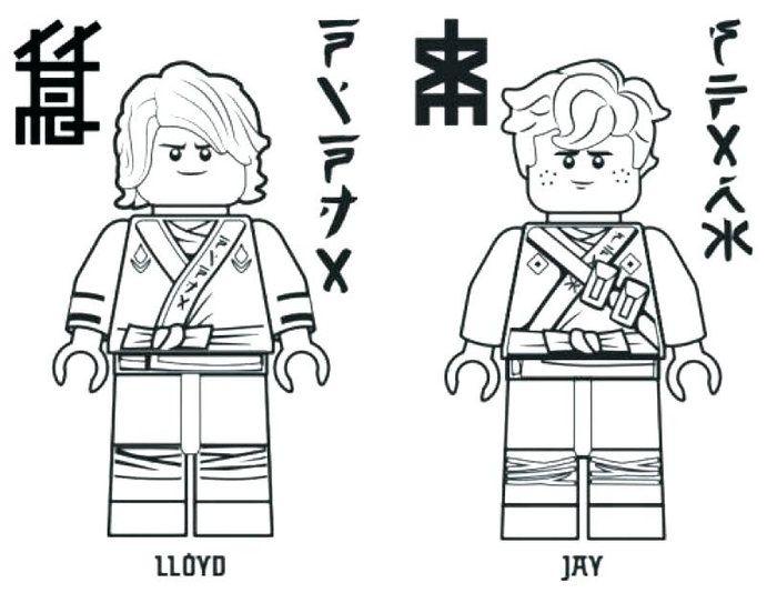 Lego Ninjago Coloring Pages Jay And Lloyd Ninjago Coloring Pages Lego Coloring Pages Lego Ninjago Party