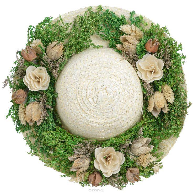 Декоративное настенное украшение Lillo Шляпа с цветами, цвет: белый