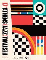 ΒΙΟΤΕΥΜΑ Τρόπος Ζωής Ποιότητα Ζωής: 17ο Athens Technopolis Jazz Festival Τεχνόπολη Δήμ...