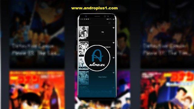 تحميل أفضل تطبيق أنمي ليك Animelek لمشاهدة وتحميل الأنمي المترجم الأندرويد 2020 Phone Electronic Products Electronics