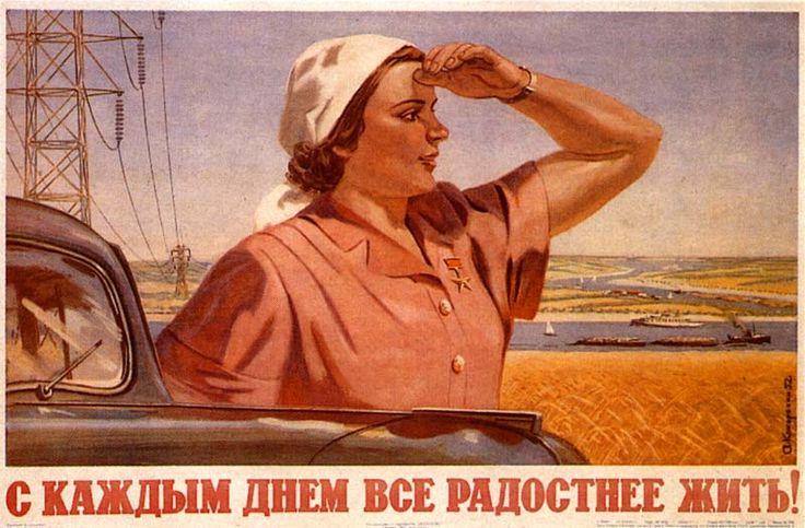 Cartaz de propaganda soviética: Propaganda Posters, Picture-Black Posters, Posters Communism, Posters Soviet, Russian Pop, Living Happier, Soviet Posters, Posters Art, Propaganda Art