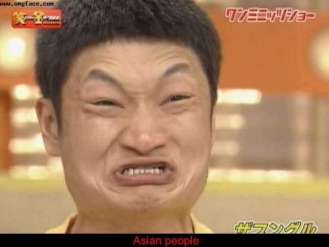 Angry Asian Man