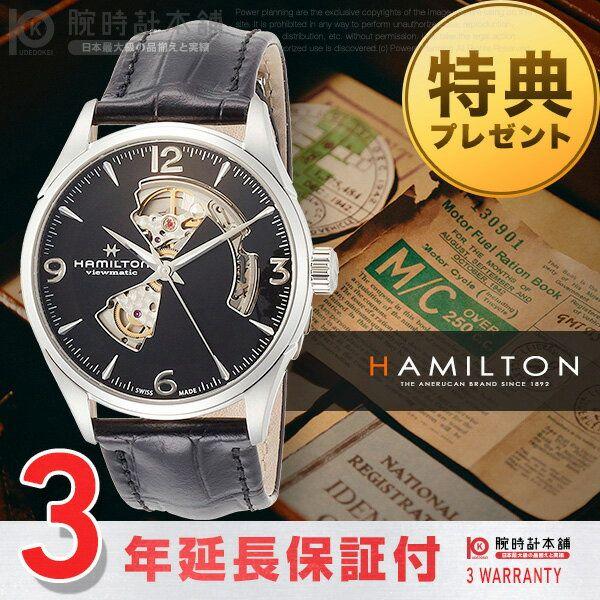 best website 85958 da6d4 楽天】ハミルトン ジャズマスター 腕時計 HAMILTON ビュー ...