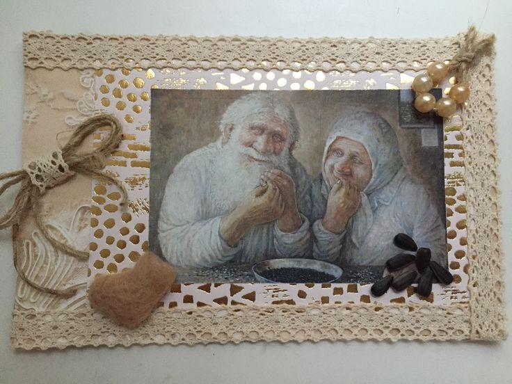открытка ко дню пожилого человека скрапбукинг гадания расклады