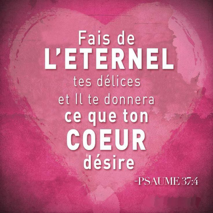 Psaumes 37: 4