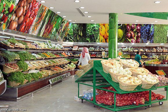 مشروع محل خضار Project Place Vegetables Projects
