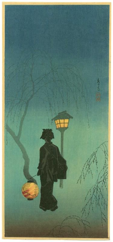 Shotei.  Spring Evening