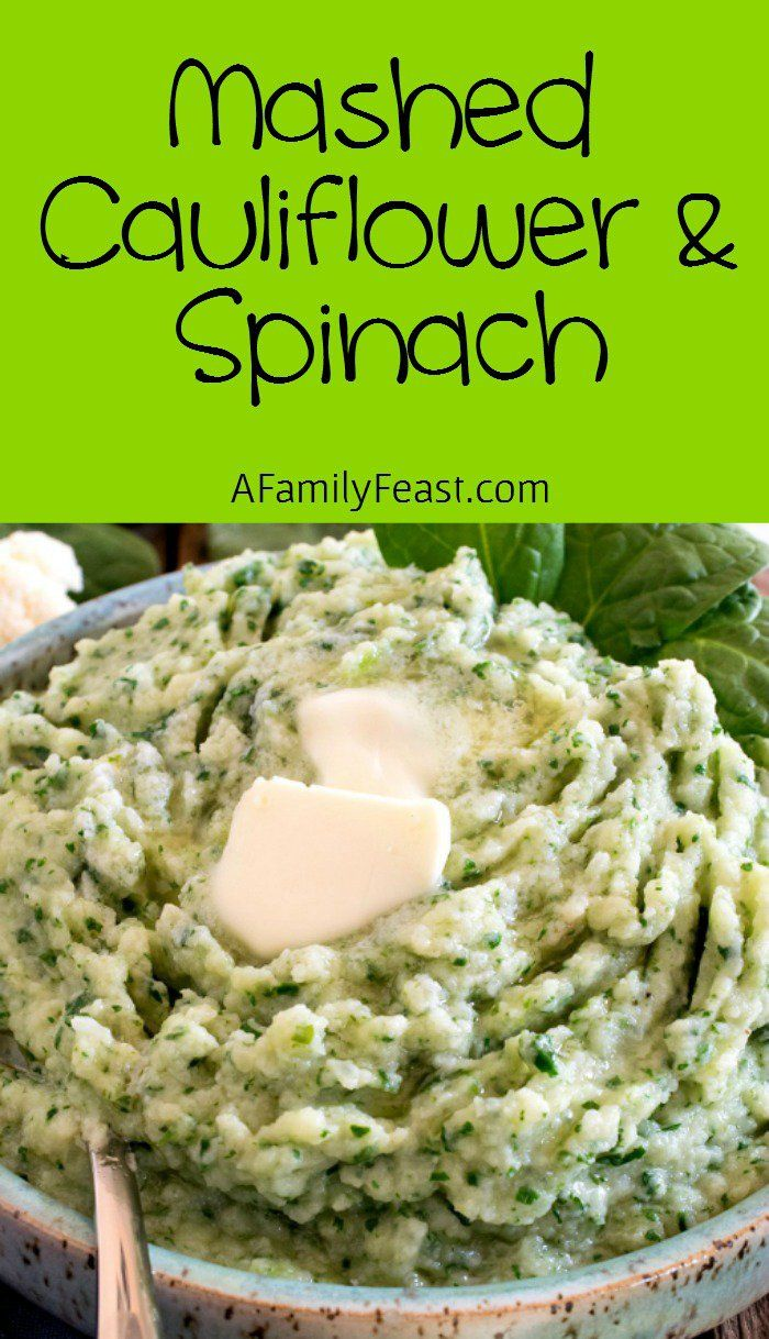 This Mashed Cauliflower and Spinach is a quick and easy way to eat your veggies. (Easy to adapt to Whole30.)