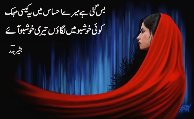 2 Lines Designed sad urdu poetry images