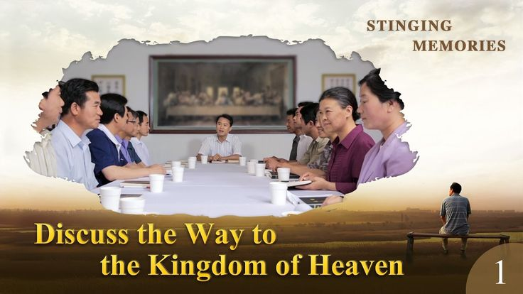 """Gospel Movie clip """"Stinging Memories"""" (1) - Discuss the Way to the Kingd..."""