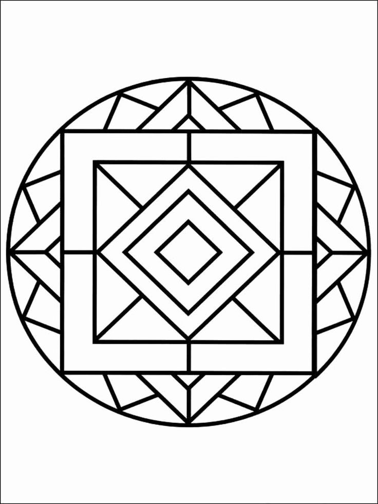 24 Easy Coloring Book for Adults in 2020 | Geometric ...