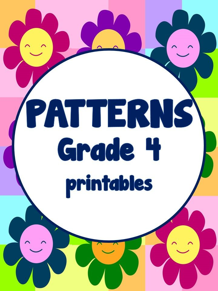 Grade 4 Patterns, Sequence Printables