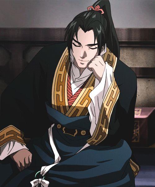 12 Kingdoms anime: En-ou