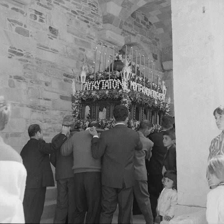 Πάρος, 1965-1975. Φωτογραφία Ζαχαρίας Στέλλας Φωτογραφικά Αρχεία Μουσείου Μπενάκη