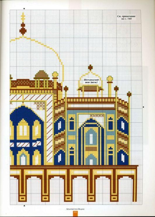 Gallery.ru / Фото #105 - Вышивка. Индийские мотивы - thabiti