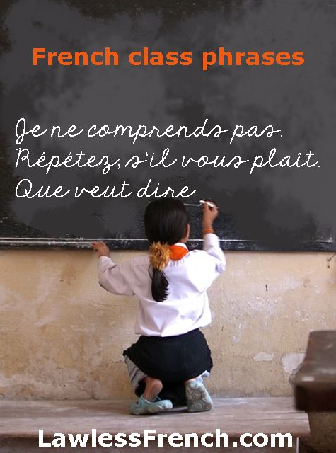 Learn some useful phrases for French class: http://lklawl.es/2DIKBwm