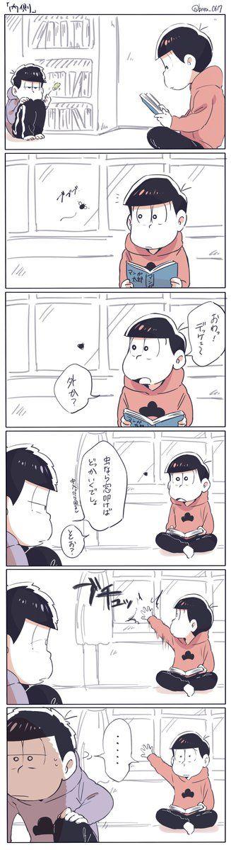 Osomatsu-San     Osomatsu, Ichimatsu