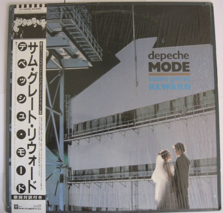 DEPECHE MODE 1981 SOME GREAT REWARD LP 12""