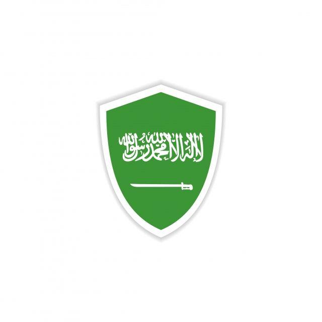 علم السعودية شعار مكافحة ناقلات قالب تصميم التوضيح العربية السعودية عربية آسيا Png والمتجهات للتحميل مجانا Enamel Pins