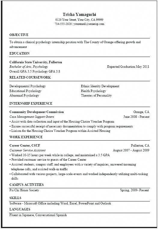sample resume for on campus job