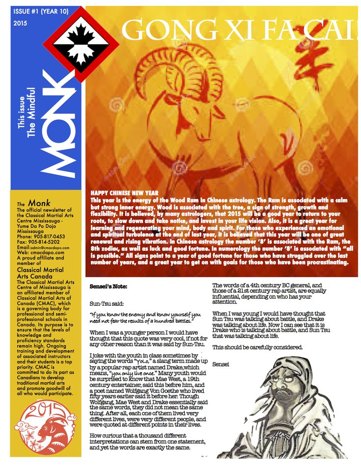 """2015 Newsletter Issue#1 """"The Mindful Monk"""" Read more at http://www.cmacdapo.com/Files/cmac_mississauga_newsletter_2015_mindfulmonk.pdf"""
