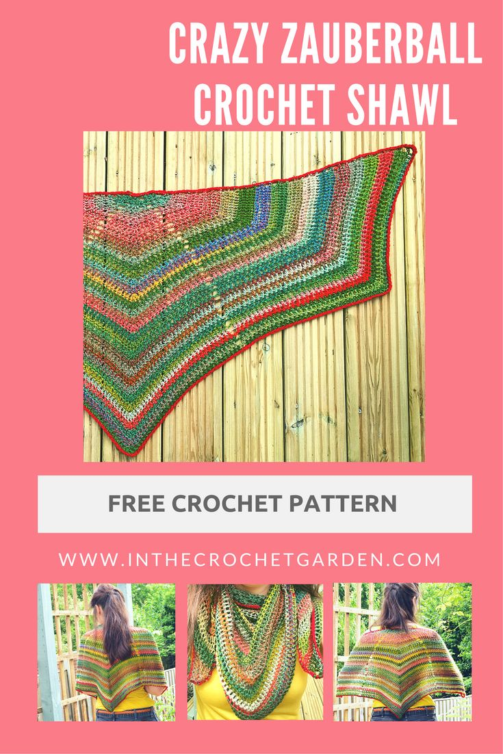 Crazy Zauberball Shawl Free Crochet Pattern. Looking for an easy crochet pattern to follow - you've found it! Crochet shawl, crochet pattern, free crochet pattern.