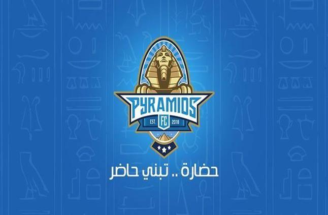 تردد قناة بيراميدز 2 على النايل سات لكل عشاق كرة القدم ولكل متابعي دوري كرة القدم المصري نقدم لكم اليوم من خلال موقع Juventus Logo Sport Team Logos Pyramids