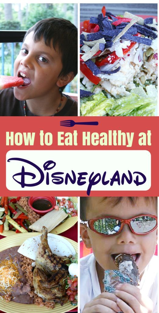 You can eat healthfully at Disneyland and still treat yourself! Find out the tricks for eating healthy at Disney including what snacks to pack & where to dine. #Disneyland #DisneyFood