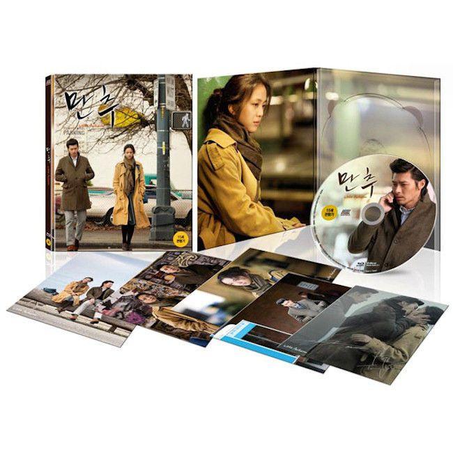 Late Autumn Blu-ray Region A  / First Press Edition / Tang Wei, Hyun Bin